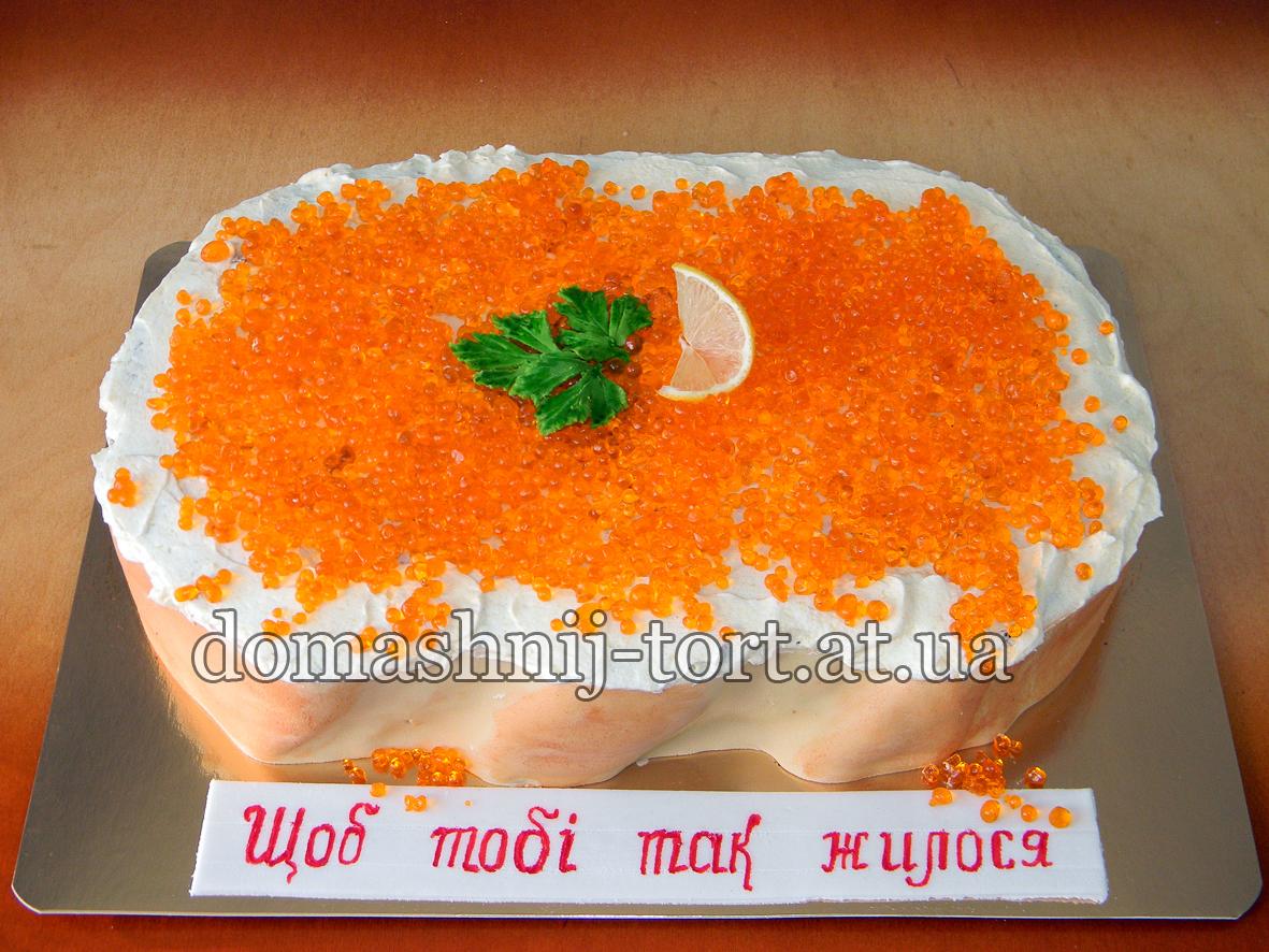 Домашні тортики